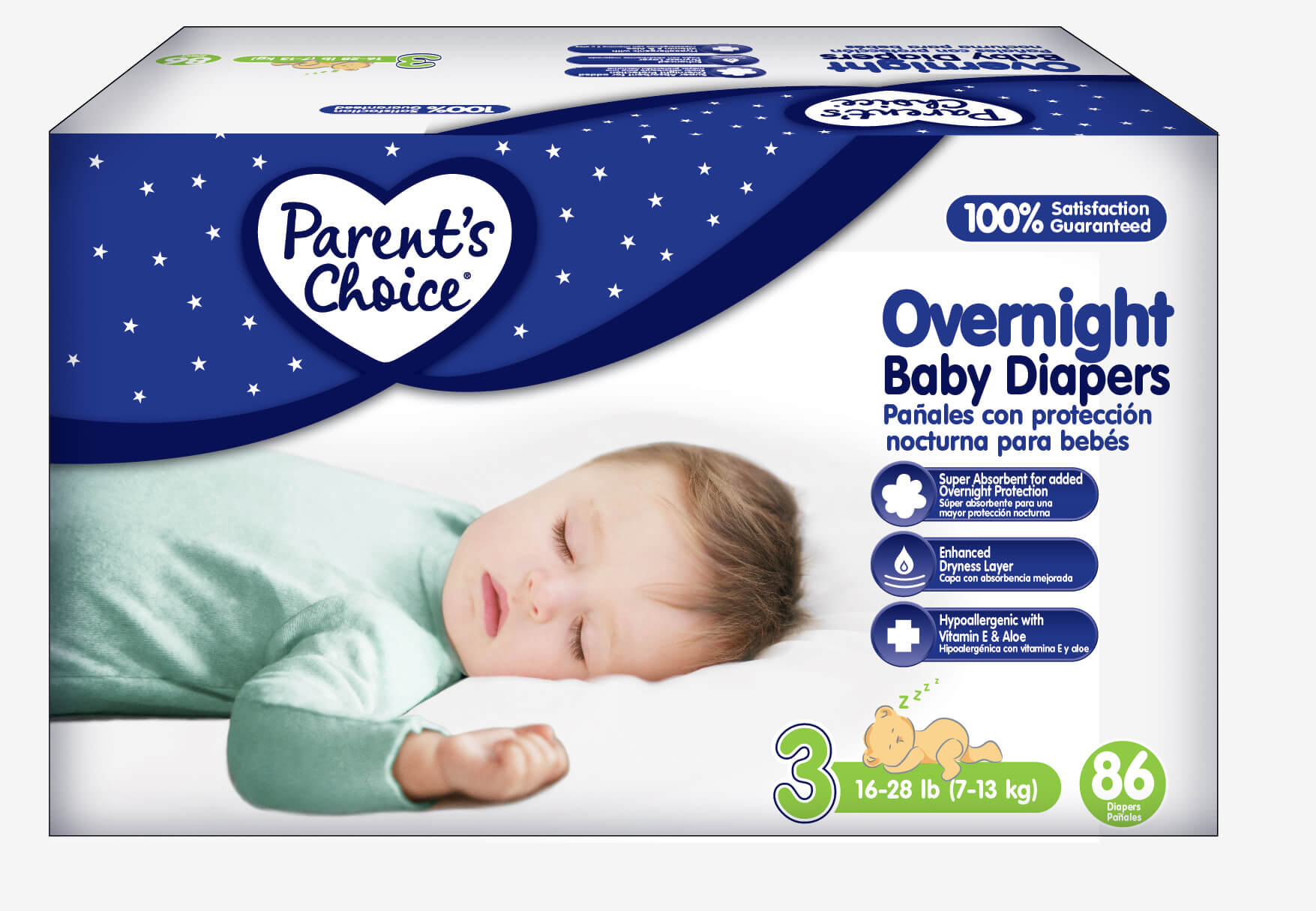 Baby Diaper Package Product Packaging Contest